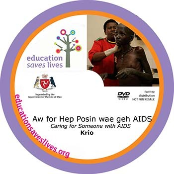 Krio lesson on DVD: Caring for someone with AIDS