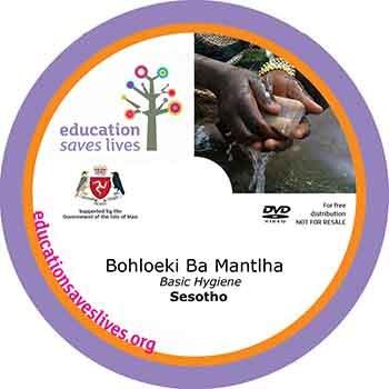 Sesotho Basic Hygiene DVD Lesson