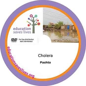Pashto: Dangers of Cholera DVD