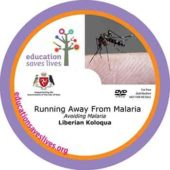 Liberian Koloqua Avoiding Malaria DVD