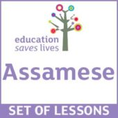 Assamese - All DVD Lessons