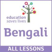 Bengali - Order All DVD Lessons