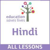 Order all Hindi DVD Lessons