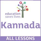 Order all Kannada DVD lessons