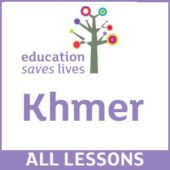 Order all Khmer DVD Lessons