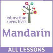 Order all Mandarin DVD lessons