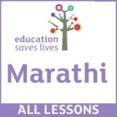 Order all Marathi DVD lessons