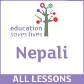 Order all Nepali DVD lessons