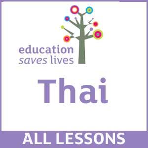 Order all Thai DVD Lessons