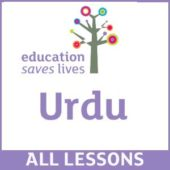 Order all Urdu DVD Lessons