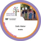 Arabic: Safe Water DVD