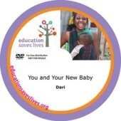 Dari: You and Your New Baby DVD